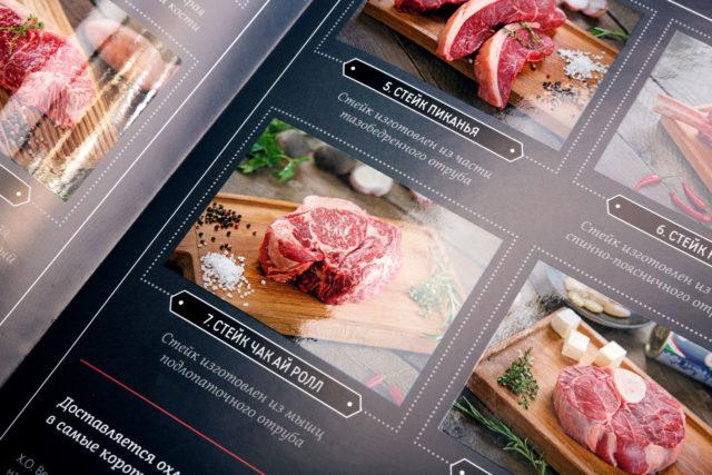 Каталог продукции X.O.Beef
