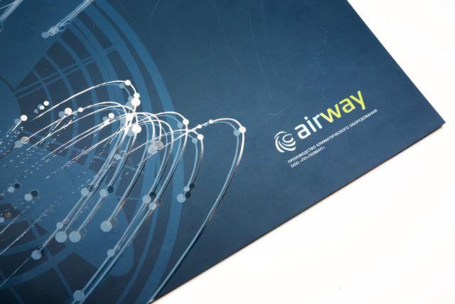 Буклет для Климатические системы «Airway»