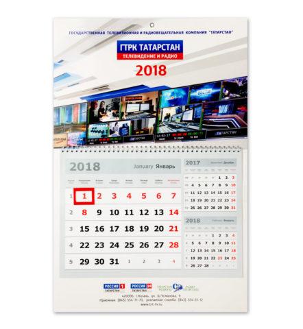 Настенный календарь ГТРК «Татарстан»