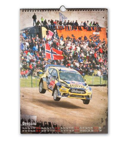 Перекидной календарь Автоспорт