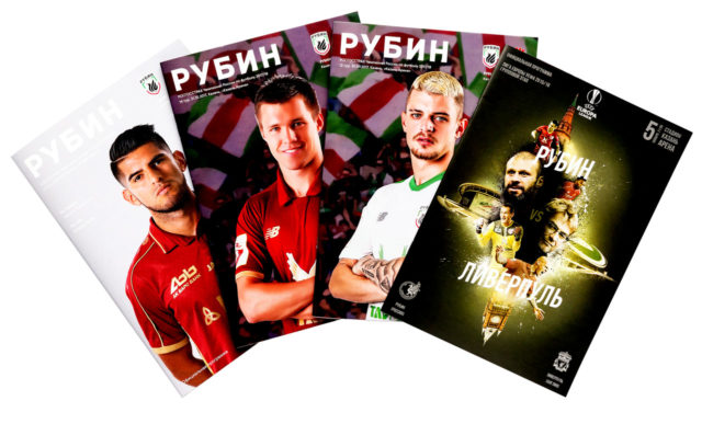 Буклеты для футбольного клуба «Рубин»