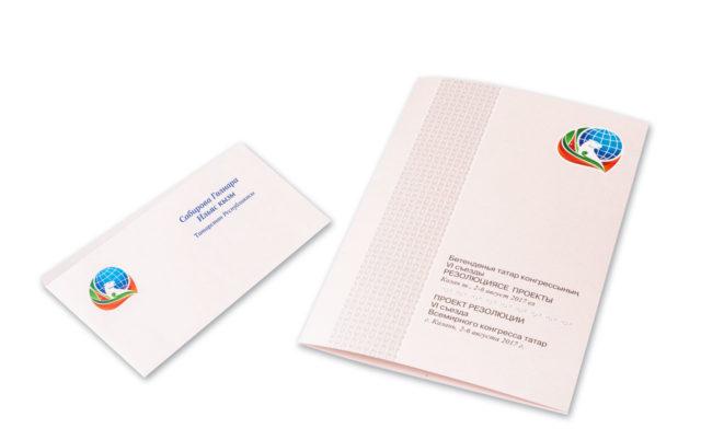 Цифровая печать. Буклет Резолюция VI съезда Всемирного конгресса татар