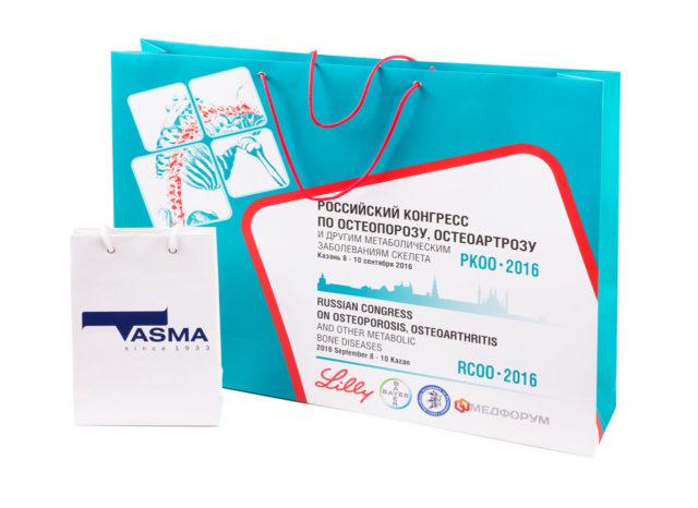 Пакеты разные: Российский конгресс по Остеопорозу, Тасма