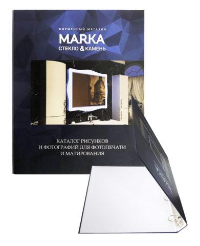 Папка «Марка». для каталога рисунков для рисования и фотопечати.