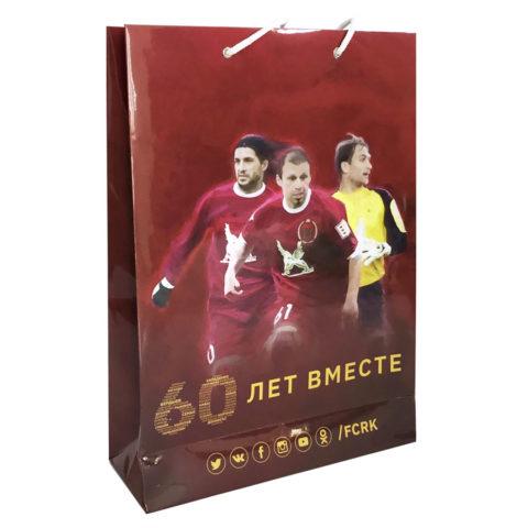Пакет для футбольного клуба «Рубин»: «60 лет вместе»
