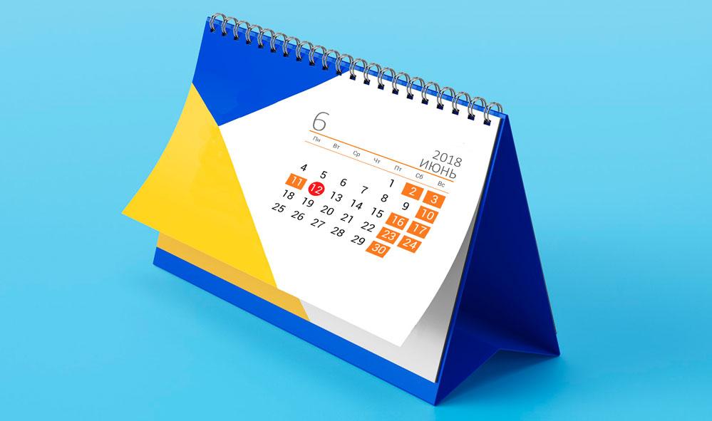 Календари – идеи и функциональность