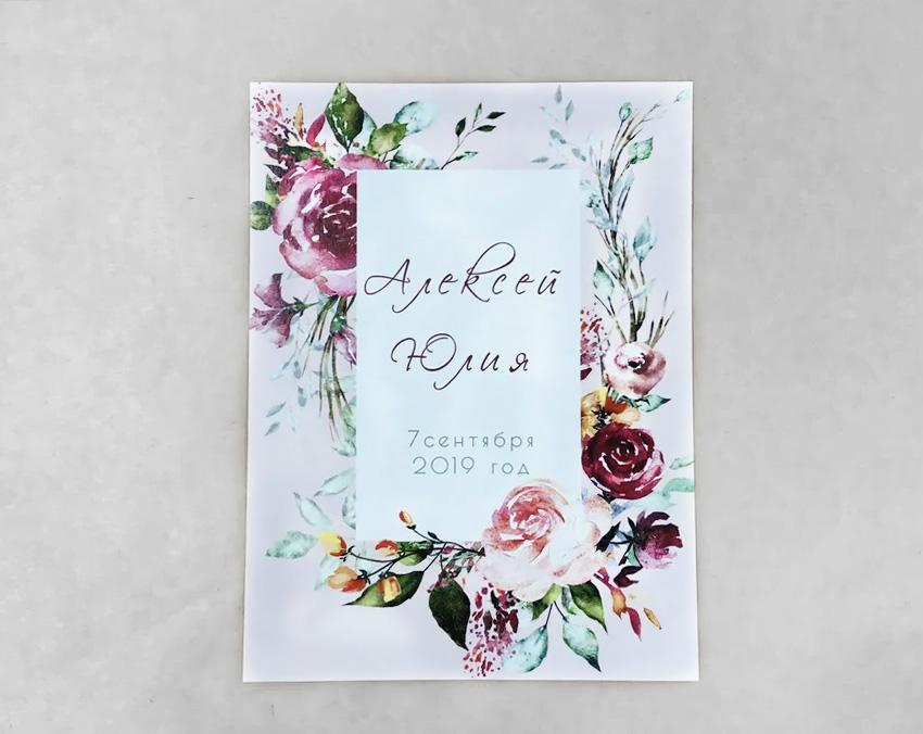 Свадебная полиграфия: пригласительные и карточки